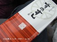 20080910/080929sushi2.jpg
