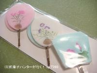 20080910/081005uchiwa1.jpg