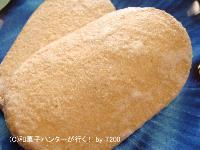 20080910/081006shibauno1.jpg