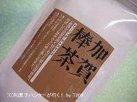 20080910/081007bocha1.jpg