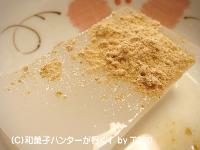 20081112/081231kuzu6.jpg
