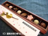 20090103/090203haruuta3.jpg