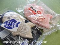 20090407/090419taiyaki1.jpg