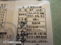 20091012/091006hakuho5.jpg