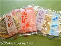 20100406/100518nanbu1.jpg