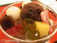 20100709/100715toraya1.jpg