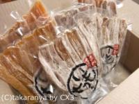20110103/110302imokiri1.jpg