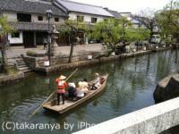 20110406/110502kurashiki9