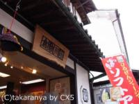 20110406/110602kurashiki1