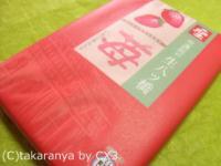 20110709/110810ichigo1.jpg