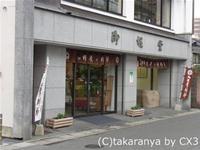 20120406/120424mihorido1.jpg
