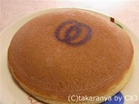 20120406/120505musashi2.jpg
