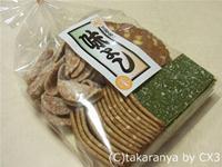 20120406/120617ajiyoshi1.jpg