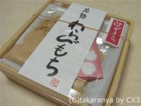 20120406/120619hanakamakura1