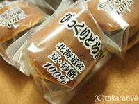 2014/140325dorayaki3.jpg
