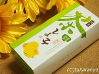 2014/140825cha-hiyoko1.jpg