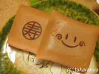2014/141027shichigosan-komaki1.jpg