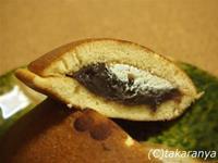 2014/141202hatada-shiobutter3.jpg
