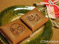 2014/141223etokomaki1.jpg
