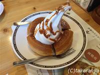 2015/150211komeda-coffee2.jpg
