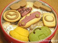 2015/150608mazda-andersen-cookie7.jpg