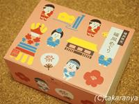 2015/151215fukuoka-meguri1.jpg