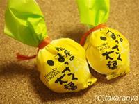 2015/151221toraya-hassaku-daifuku1.jpg