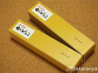 2016/160127chikufudo-kuri-yokan1.jpg