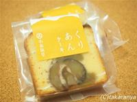 2016/160706obusedo-kurian-cake1.jpg