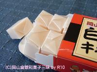 img2/090320hakuto2