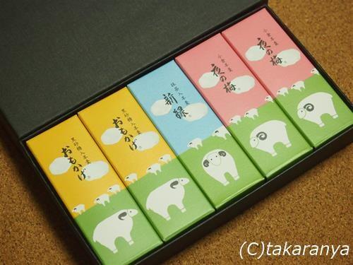 150125torayaeto-kogata4