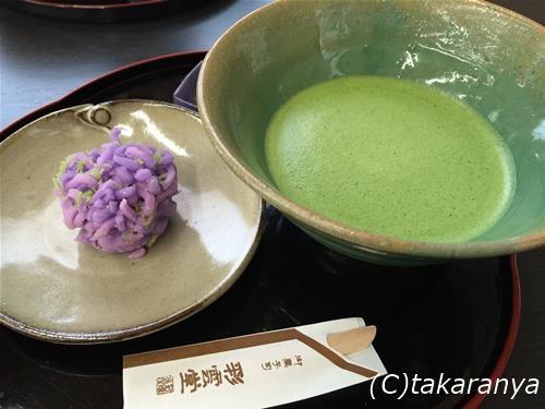 彩雲堂上生菓子と抹茶