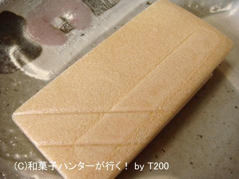080711saikawa2