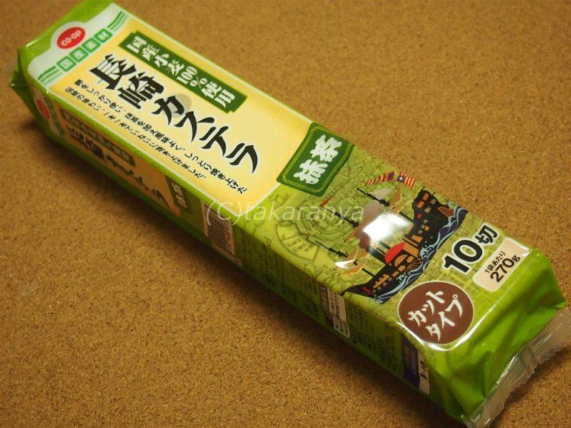 co-op長崎カステラ抹茶