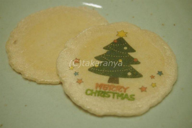 クリスマスプリントせんべいと無地のせんべいでワンセット