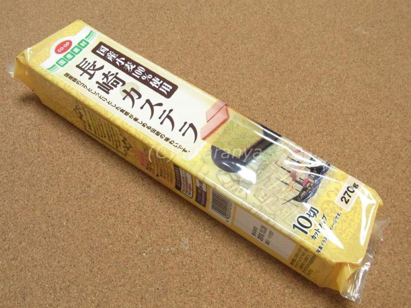 コープ国産素材長崎カステラ:和泉屋
