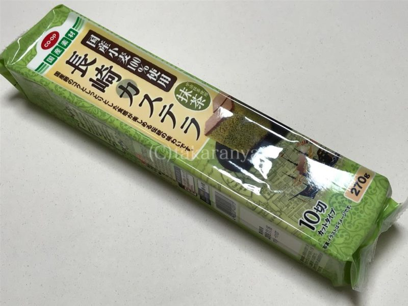 コープ国産素材長崎カステラ抹茶パッケージ