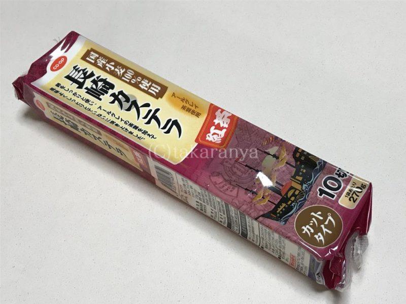 和泉屋コープ長崎カステラ紅茶