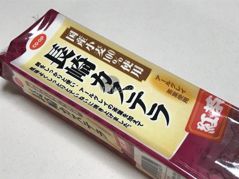 アールグレイ茶葉を使用