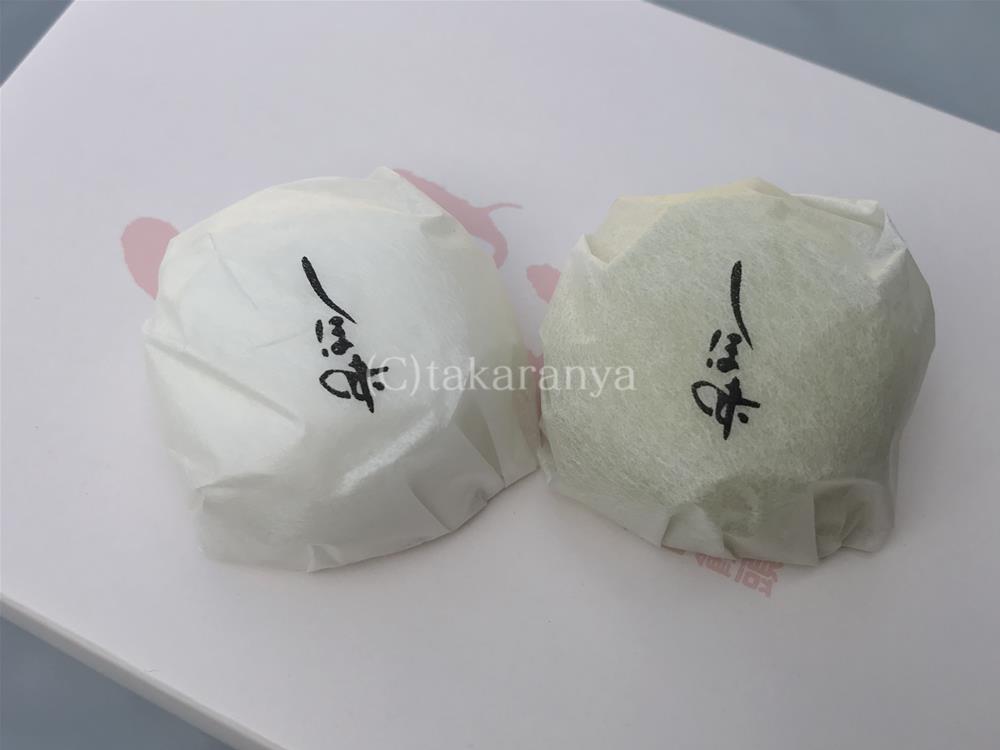 塩味饅頭:白鷺陣屋(はくろじんや)3