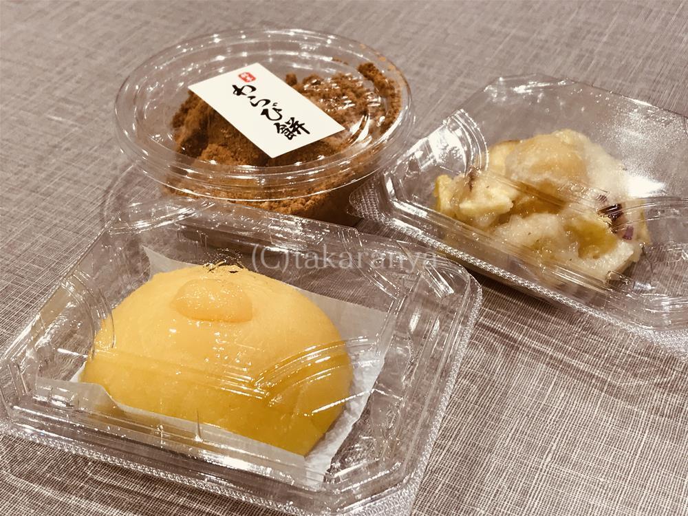 口福堂秋の栗和菓子