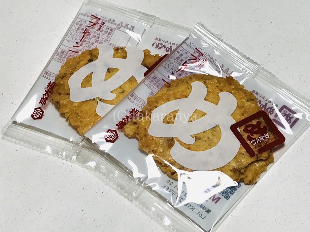 福太郎めんべいプレーン個包装